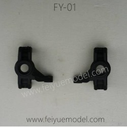 Feiyue FY01Fighter-1 Parts, Universal Joint