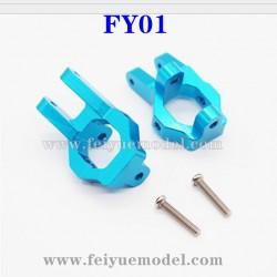 FEIYUE FY01 Upgrade Parts, Universal Socket