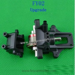 FEIYUE FY02 Upgrade Parts, Front Differential Gear