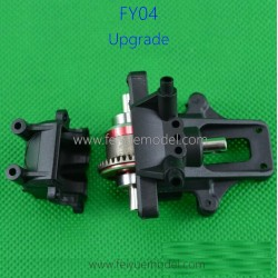 FEIYUE FY04 Upgrade Parts, Front Differential Gear Assembly