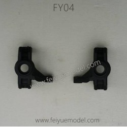 FEIYUE FY04 Parts, Universal Joint
