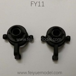 FEIYUE FY11 Parts, Front Universal Joint