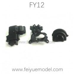 FEIYUE FY12 Spare Parts, Rear Transmission Housing