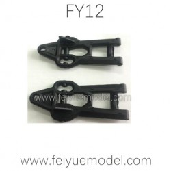 FEIYUE FY12 Spare Parts, Front Rocker Arm