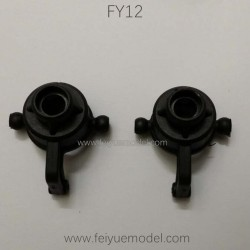 FEIYUE FY12 Spare Parts, Front Universal Joint