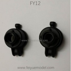 FEIYUE FY12 Spare Parts, Rear Universal Joint