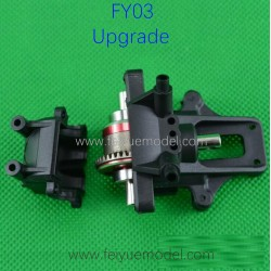 FEIYUE FY03 Upgrade Parts, Front Differential Gear