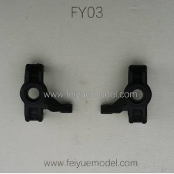 FEIYUE FY03 Parts, Universal Joint